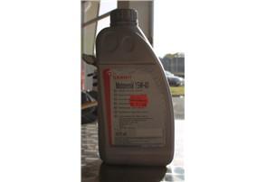 Granit Motorenöl:   Diese Sorte entspricht nachstehenden Spezifikationen und Anforderungen der M
